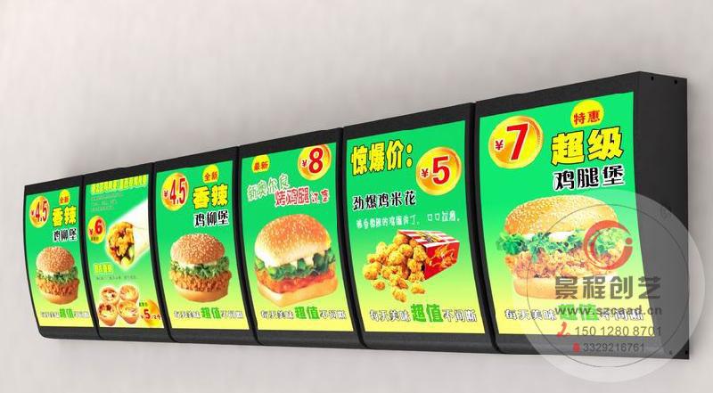 深圳设计制作广告灯箱的广告标识公司